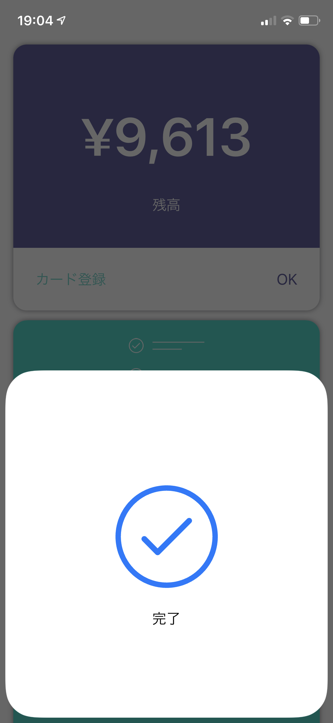 20191129_100424000_iOS.png