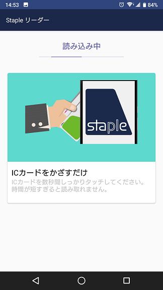 Screenshot_20200401-145354.png